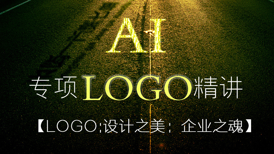 【AI LOGO设计】行业设计:餐饮/电子/环保等/字母组合/文字/卡通