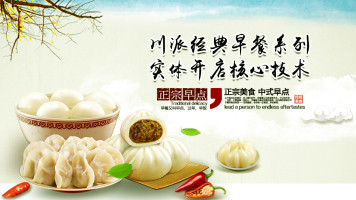 重庆早餐课程包子馒头制作实体开店核心技术