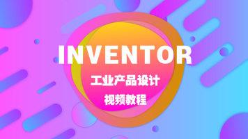 Inventor2019全套基础教程/产品设计/零基础自学/世赛机械设计CAD