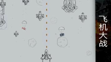 CocosCreator 游戏开发飞机大战视频教程(0基础实战_可用毕设)