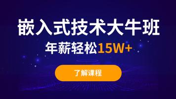 ARM-STM32触摸屏模块讲解与实战-信盈达【单片机系列】