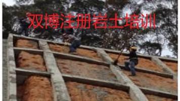 边坡规范13.2.8+建筑抗震规范第5章