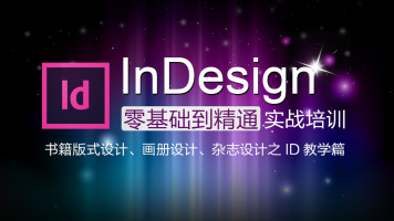 画册设计画册设计画册设计画册设计画册设计画册设计