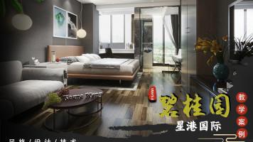 vray5.0 碧桂园星港国际公寓 渲染教程