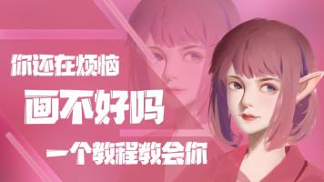 阿汤老师の【限时免费】蜜汁小教程