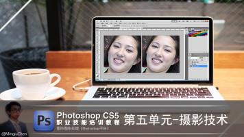 PS CS5考试 摄影技术