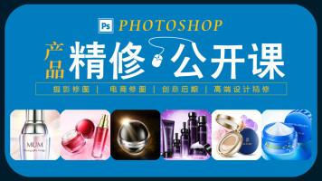 产品精修/PS教程/平面/合成/海报修图/