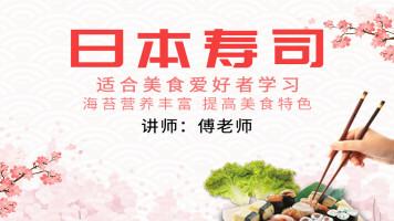 10款精美的寿司配方及制作方法