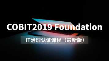 COBIT2019 Foundation