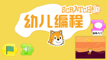 ScratchJr少儿编程 jr讲故事-12太阳月亮