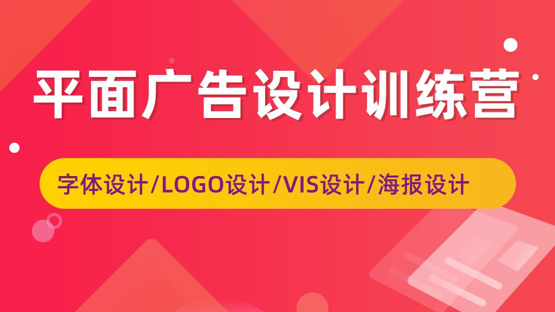 【推荐】平面设计/广告设计/VIS设计/海报设计/字体设计