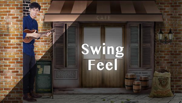 尤克里里ukulele:进阶弹唱篇·【Swing节奏】专题教学