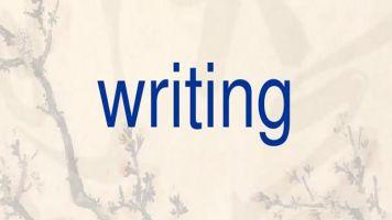 英语写作VIP课程