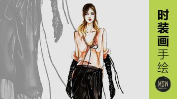 服装手绘技法 时装画皮革质感表现 服装设计