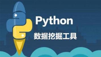 Python可视化数据分析之MatplotLib从零到项目演练