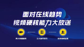 【免费】视频硬核能力大放送!