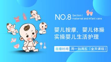 婴儿早期促进2