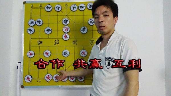 象棋基础杀法(共53课)