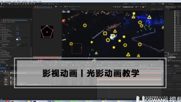 光影动画丨影视动画丨影视剪辑丨王氏教育集团