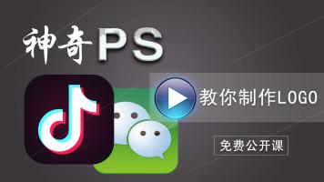 五彩石学院平面设计/免费PS/photoshop/品牌logo设计