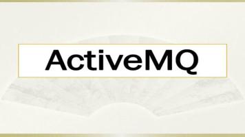 2小时学会Spring整合ActiveMQ消息队列项目实战