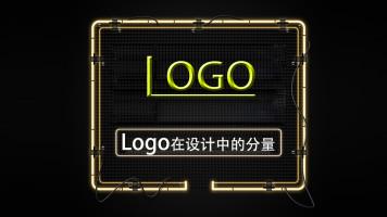 LOGO设计:AI设计LOGO/LOGO创意设计/LOGO设计在设计中的意义