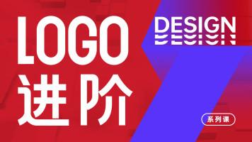 平面设计高端商业品牌课程/LOGO进阶