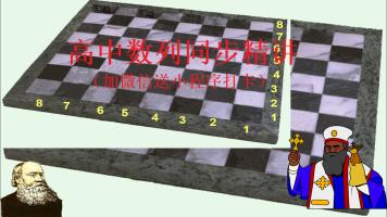 高二数学数列同步预习精讲