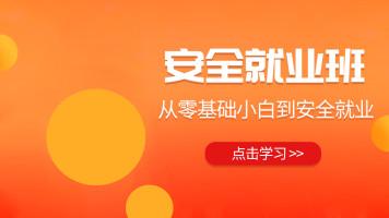 Linux系统运维基础精讲【赤兔码】