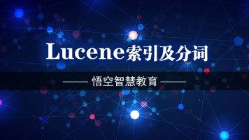 大数据之Lucene索引及分词