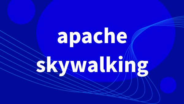 apache skywalking【马士兵教育】