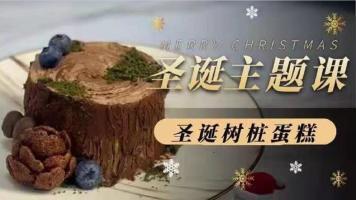 圣诞树蛋糕西点制作