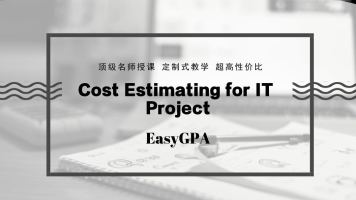 IT项目成本估算Cost Estimating for IT Project