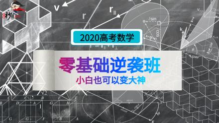 高考数学解题策略