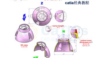 Catia经典案例教程—CaTiCs竞赛题解析(沐风·心扉之生)