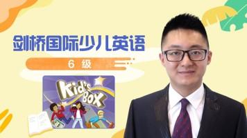 剑桥国际少儿英语六级KB6 Kids box