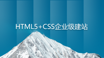 HTML+CSS企业网站建设【鸿卓国际】