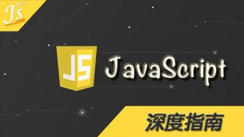 JS++前端开发学生分期链接