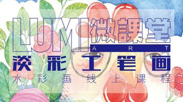 突破传统国画认知,让大家感受近而远之的中国画魅力