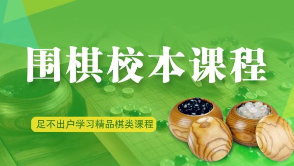 丹朱创业营(2021年3月-2021年7月)