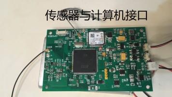 传感器与计算机接口