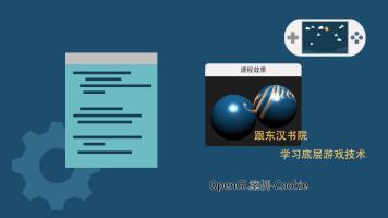 OpenGL案例-Cookie技术