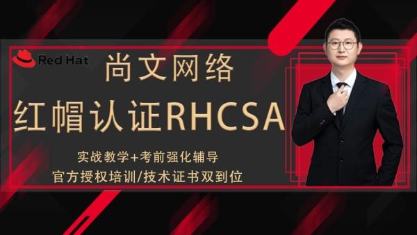 红帽认证linux/RHCSA/RHCE考试注意事项详解