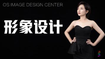 色彩搭配 服装搭配 形象设计 学搭配,做自己的形象管理专家!