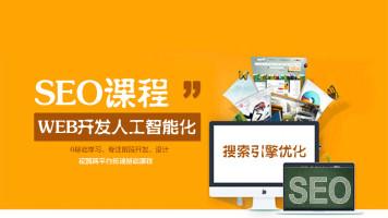 SEO网站优化|网站建设|快速排名|移动端网络推广