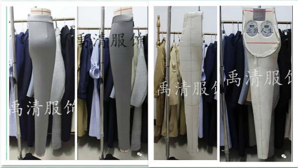 服装设计服装裁剪服装纸样服装制版服装打版之弹力紧身裤制版原理