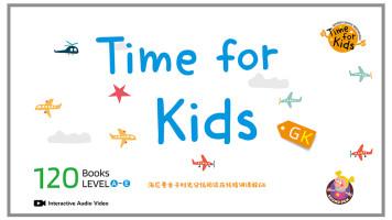 《Time for Kids 》海尼曼亲子时光GK