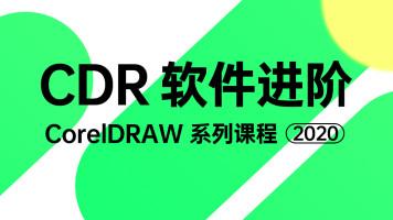 PS/AI/CDR/平面设计/海报/字体排版/配色/VI/logo/包装/电商美工