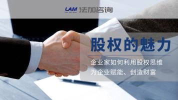 南昌股权律师吴辛:股权架构设计/股权激励/股权融资/股权扩张
