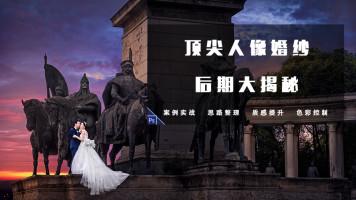 亚洲顶尖婚纱后期大揭秘